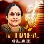 Jai Chiranjeeva… SP. Shailaja Hits