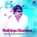 Neelirangu Cheeralona Krishna Vamsi Romantic Hits