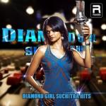 Diamond Girl - Suchitra Top Hits