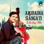 Arudaina Sangati - Srikrishna Hits