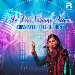 Ye Devi Varamu Neevu - Chinmayee Telugu Hits
