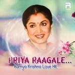 Priy Raagale - Ramya Krishna Love Hits