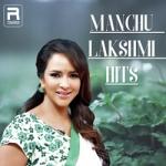 Manchu Lakshmi Hits