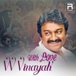 With Love VV.Vinayak