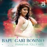 Baapu Gari Bommo - Praneetha Tolly Hits