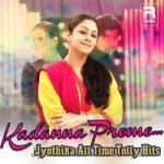 Kadanna Preme - Jyothika All Time Tolly Hits