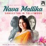 Navamallika - Sangeetha In Tollywood