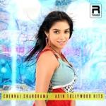 Chennai Chandrama - Asin Tollywood Hits