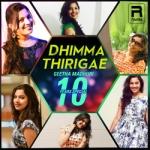 Dhimmathirigae - Gaatha Madhuri 10 Years Special