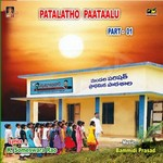 patalatho paattaalu - part 1