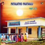 patalatho paattaalu - part 2