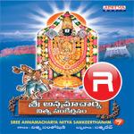 Anamacharya Nitya Sankerthana - 7