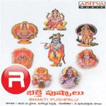 bhakti pushpalu