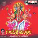 gayathri mantram - usha