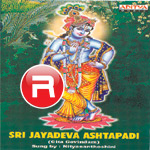 Sri Jayadeva Ashtapadi