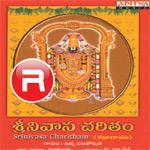srinivas charitham