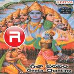 geeta chanting