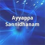 ayyappa sannidhanam