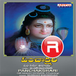 panchakshari
