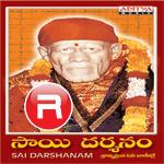 Sai Darshanam
