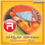 Sarvam Sai
