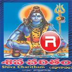 shiva charitham
