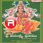 Sri Varalakshmi Vratham