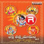 bhakti thathva madhuri vol - 2