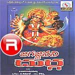Jagajjanani Durga