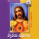 hrudaya madhuram