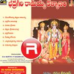 badragiri ramayya kalyanam
