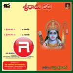 Sri Rama Kadha