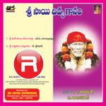Sri Sai Divya Ganam