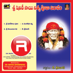 Sri Shiridi Sai Nithya Pooja Vidhanam