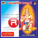 anjanna charitha ganam vol - 1