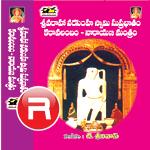 Sri Varaha Narasimha Swami Suprabatham And Songs