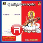 sri saraswathi pooja vidhanam