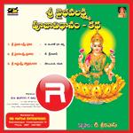 sri vaibhava lakshmi pooja, vidhanam and kadha