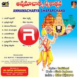 annamayya swararchana