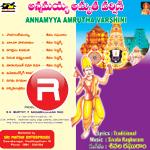 Annamyya Amruthavarshini