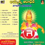 ayyappa aradhana
