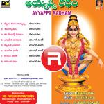 ayyappa radham