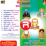 Bhakthi Patalu