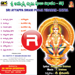 sri ayyappa swami pooja vidhanam