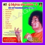 Sri Sathyasai Bajanalu Vol - 2