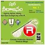 swara neerajanam vol - 1 (i...