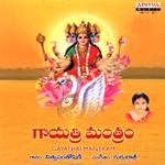 Gayathri Mantram - Nitya Santoshini