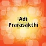 Adi Prarasakthi