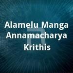 alamelu manga - annamachary...