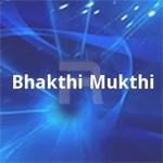 bhakthi mukthi